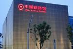 Das ist der chinesische Zugverkehr-Pavillion, wo das neue Hochgeschwindigkeitsnetz vorgestellt wird. Außerdem besteht die Möglichkeit, im Simulator zu fahren.