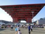 Der Pavillion von China. Doppelt so hoch wie alle anderen Pavillions. Im grauen Teil des Gebäudes hat jedes Bundesland ihren eigenen Stand.