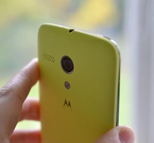 Moto G Yellow